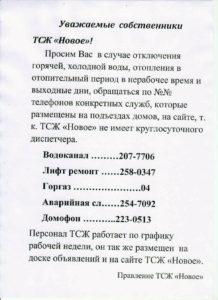 Объявл_1